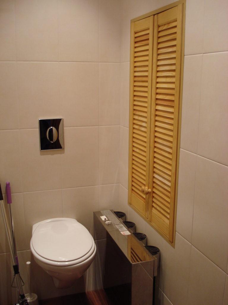 Ремонт ванной комнаты | санузел